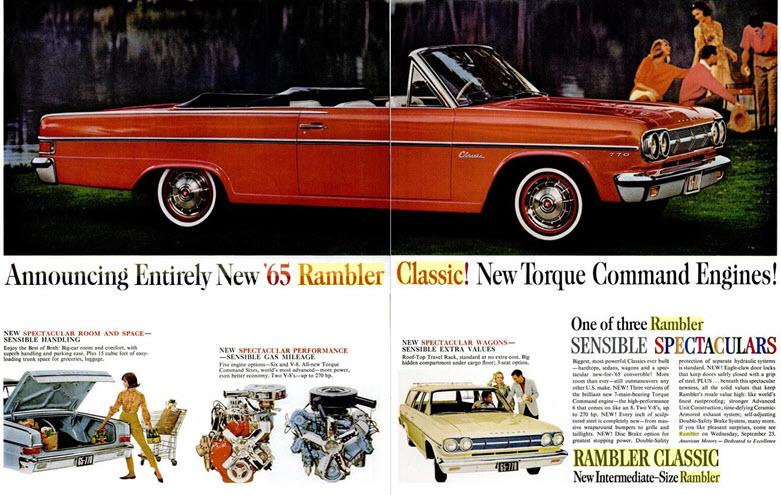 rambler advertisement